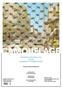 Camouflage A Play by Ahmed Masoud